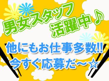 エヌエス・ジャパン株式会社 (勤務地:神戸市)の画像・写真