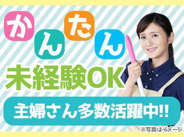 興産管理サービス・西日本株式会社 神戸支店 [勤務地:新神戸周辺] の画像・写真