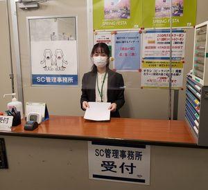株式会社セブン&アイ・クリエイトリンク 勤務地:アリオ亀有の画像・写真