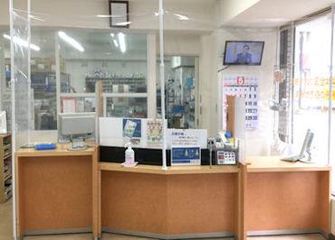 コスモ薬局一橋店の画像・写真