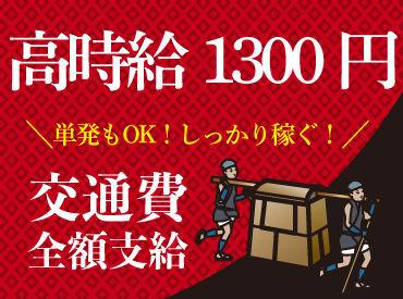 株式会社ニューステップ 川崎エリアの画像・写真