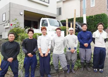 株式会社椿造園の画像・写真