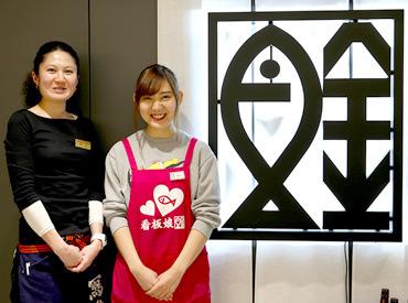 新橋魚金六本木店の画像・写真