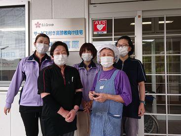 サービス付き高齢者向け住宅佐久平高原の画像・写真