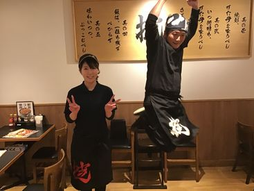 伝説のすた丼屋 新潟駅南店の画像・写真