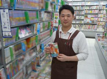 BOOKSえみたす アピタ江南西店の画像・写真