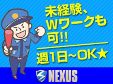 株式会社NEXUSの画像・写真