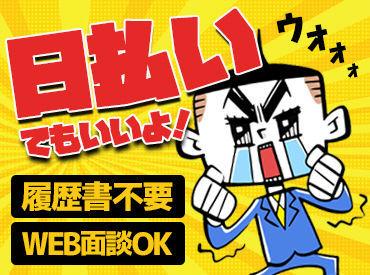 アートバンライン株式会社(アートスタッフィング ※梅田エリア)の画像・写真