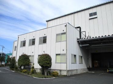 株式会社スワリク 神奈川営業所の画像・写真