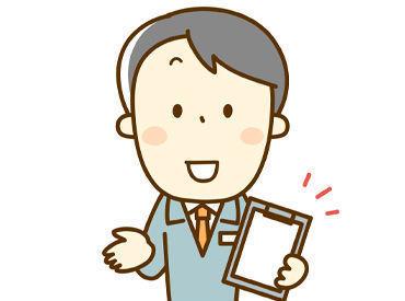 有限会社DSながさきの画像・写真