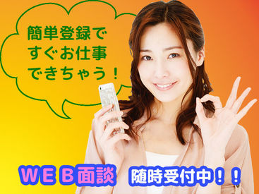 ゼンスタッフサービス株式会社 札幌支店の画像・写真