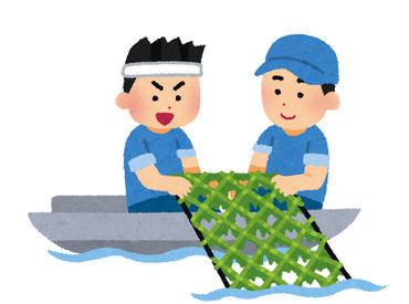 岡村水産の画像・写真