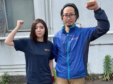 株式会社ブレイン 山口店【008】の画像・写真