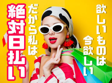 株式会社エスプールヒューマンソリューションズ 関西支店 (勤務地:大阪天満宮)の画像・写真