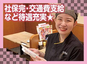 杵屋 ららぽーと磐田店の画像・写真
