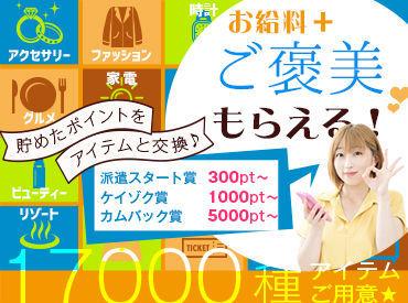 株式会社ブレイブ CH横浜支店/CH14の画像・写真