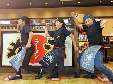 イフスコダイニング株式会社 丸源ラーメン大府店の画像・写真
