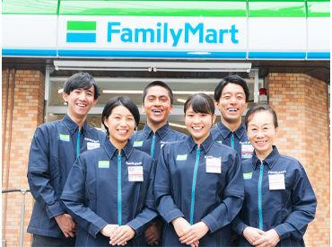 株式会社ファミリーマートの画像・写真
