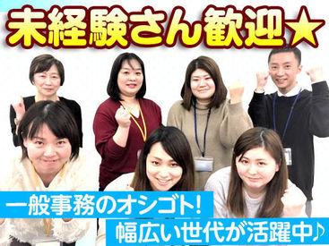 株式会社TMJ/22038の画像・写真