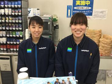 ファミリーマート 豊洲キャナルフロント店の画像・写真