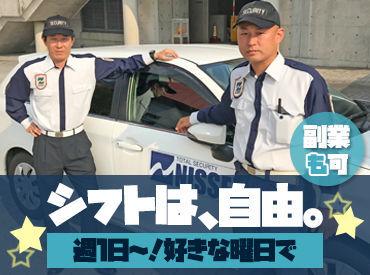 株式会社日誠の画像・写真