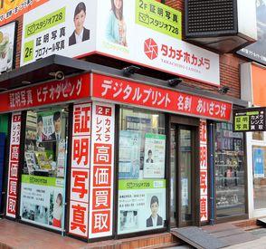 タカチホカメラ 府内店の画像・写真