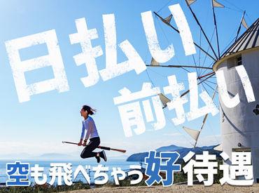 株式会社エヌ・イー・エス 伊勢崎営業所 / 41573の画像・写真