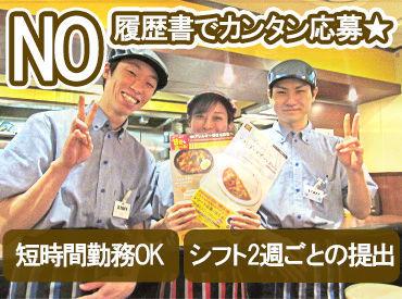 カレーハウスCoCo壱番屋 JR川崎西口通り店の画像・写真
