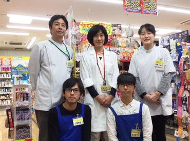 薬ヒグチ 西中島店の画像・写真