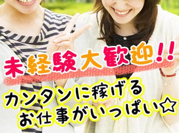 カラレス株式会社 梅田営業所/clkgrの画像・写真