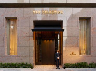 株式会社三井不動産ホテルマネジメント ホテル ザ セレスティン銀座の画像・写真