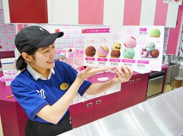 サーティワンアイスクリーム フレンドマート能登川店の画像・写真