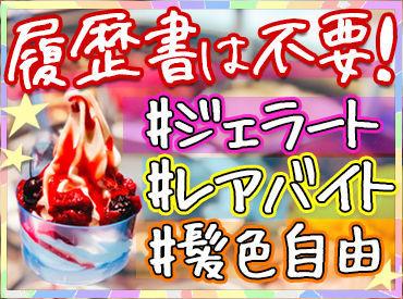 ヨゴリーノ スマーク伊勢崎店の画像・写真