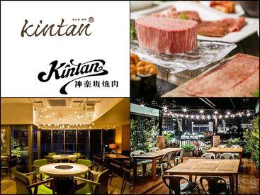 神楽坂焼肉 kintanの画像・写真