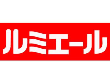 お酒の豊島屋 上津バイパス店(株式会社 豊島屋)※三角商事グループの画像・写真