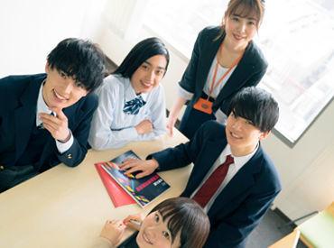 代々木個別指導学院 高幡不動校の画像・写真
