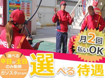 日興石油株式会社の画像・写真