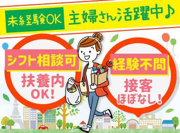 ヨークベニマル 水戸笠原店(株式会社ライフフーズ)の画像・写真