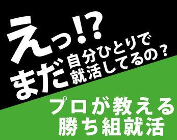 株式会社京栄センター 福岡営業所/KCF-CCの画像・写真