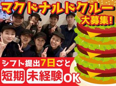マクドナルド長津田アピタ店の画像・写真