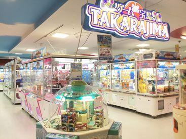 宝島 幕張店 ※3月中旬OPEN予定の画像・写真