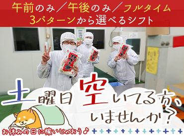 城北麺工株式会社の画像・写真