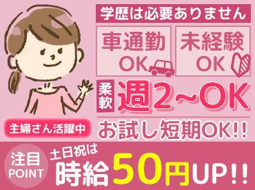 どんと 北宇和島店の画像・写真