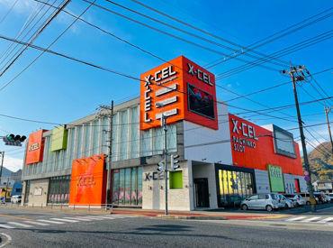 ワシントンX-CEL店の画像・写真