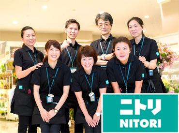 ニトリ 中津川店の画像・写真