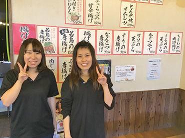 ゆ鳥奥田店の画像・写真