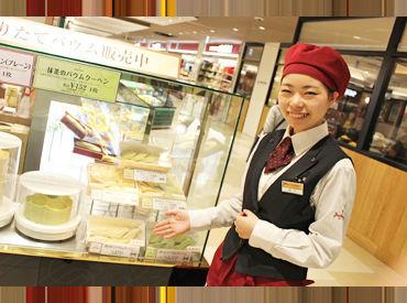 ユーハイム 下関大丸店の画像・写真