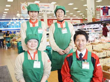ハローズ 当新田店の画像・写真