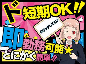 株式会社チャージ 【なんばエリア】の画像・写真