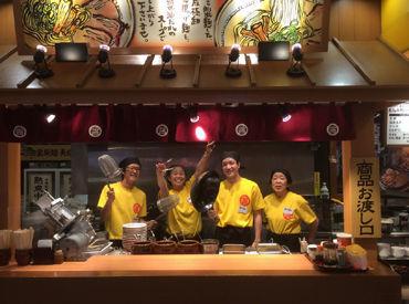 丸醤屋 イオンモール新居浜店[111029] の画像・写真